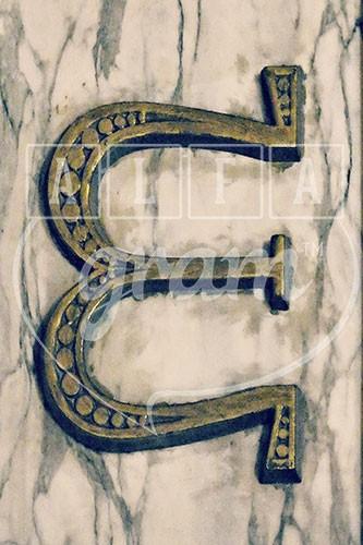 alphabet photographique  ab u00e9c u00e9daire photographique  lettre
